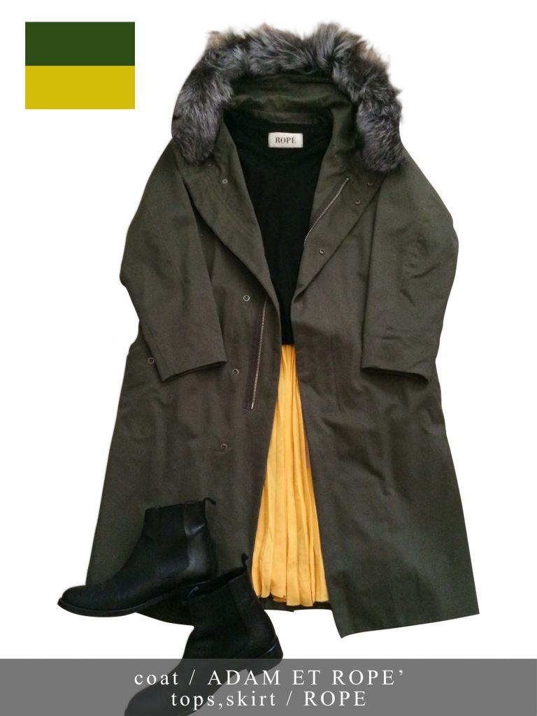 アダムエロペのコートとロペのブラウス、スカートのコーデ
