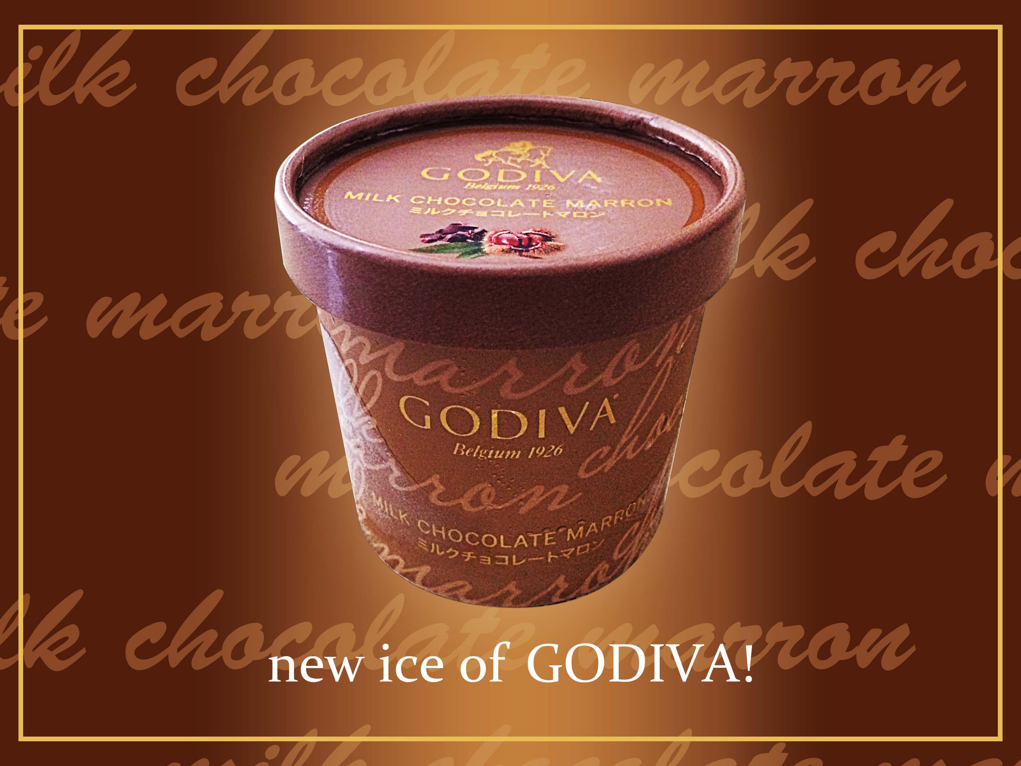 ゴディバのミルクチョコレートマロンの画像