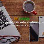 【毎日PCを使う方】肩こり、目の疲れを和らげるおすすめグッズ。