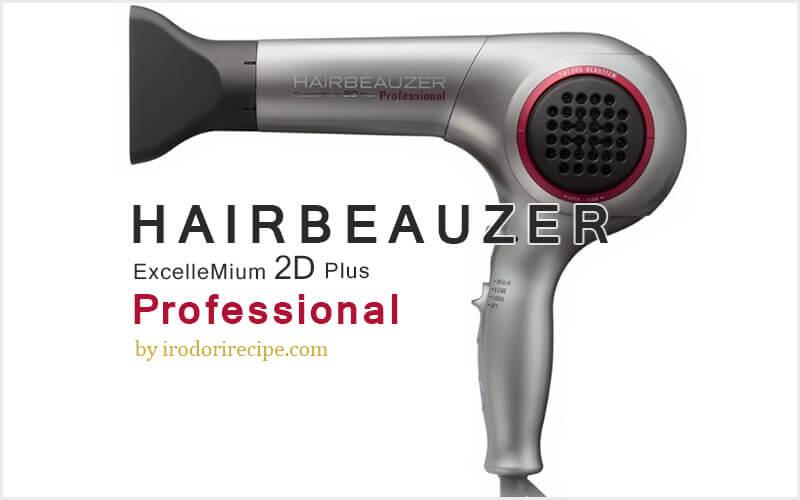 髪の痛みやパサつきがドライヤーでケア出来る!話題のhairbeauzer(ヘアビューザー)って?