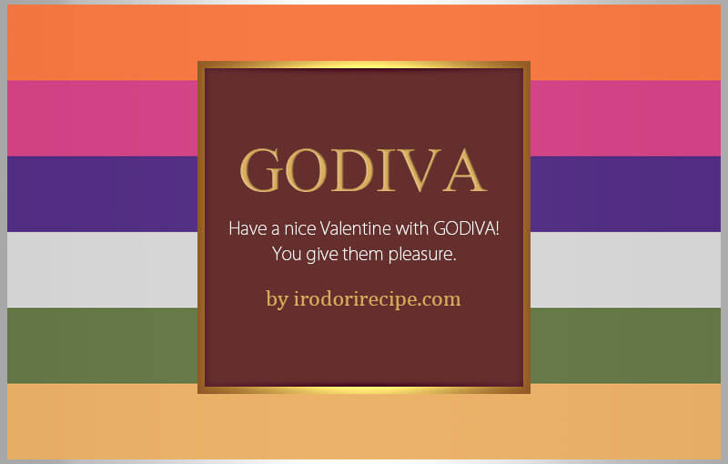 GODIVA(ゴディバ)で贈るバレンタイン
