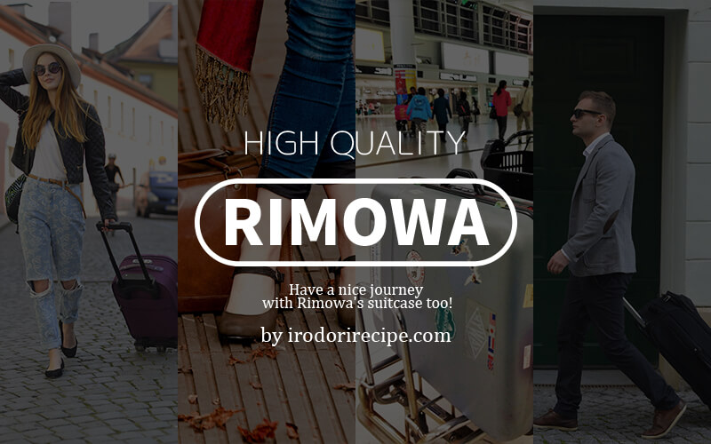 スーツケースは軽さと耐久性で選ぼう。女性でも使いやすいリモワはデザインも機能性もマル!