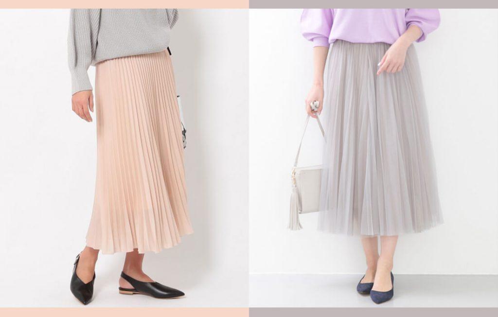 ロペのロングスカートとアーバンリサーチのチュールスカート