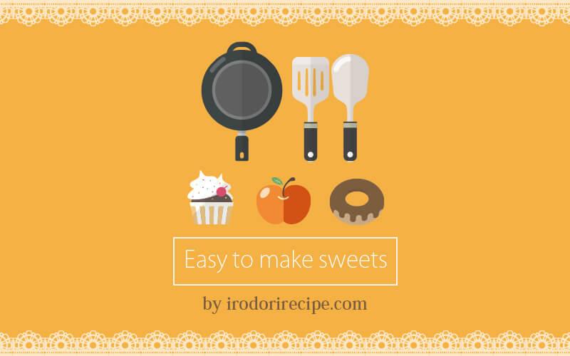 お菓子作りもみきママレシピでカンタン楽しく!お家で出来るお店並みスイーツ