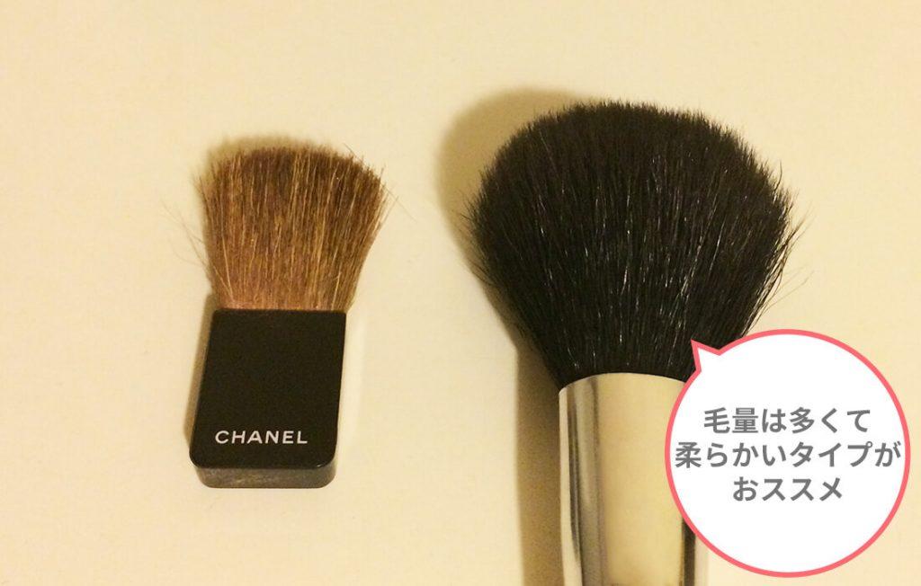 シャネルの付属ブラシと熊野筆のチークブラシ