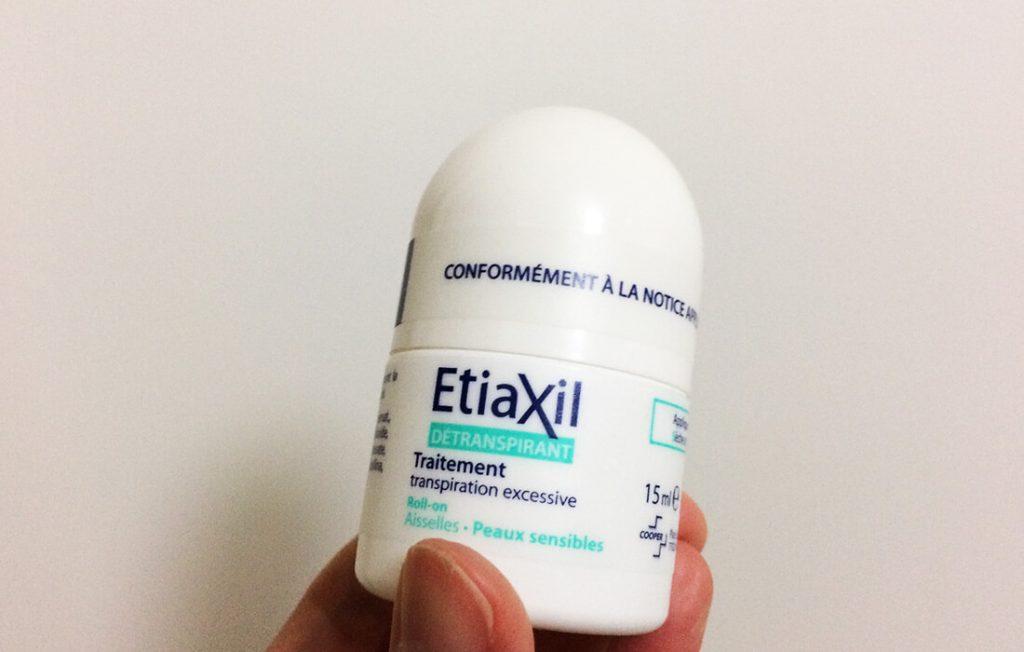 Etiaxil(エティアキシル)