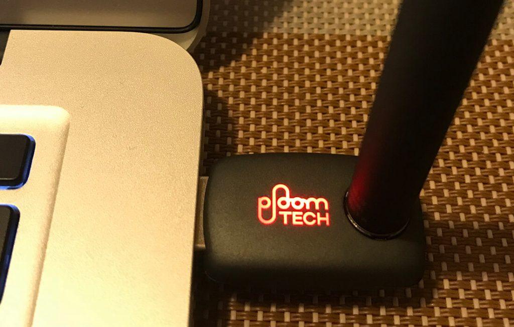 プルーム・テックの充電時、赤ランプ