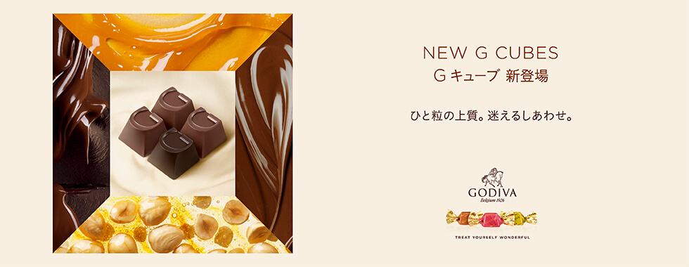 ラッピングチョコレート G キューブ